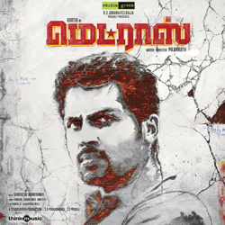 Listen to Kakidha Kappal songs from Madras