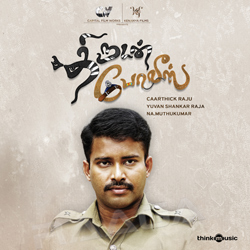 Listen to Pesadhe songs from Thirudan Police