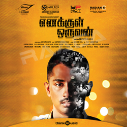 Listen to Poo Avizhum Pozhudhil songs from Enakkul Oruvan