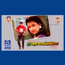 Listen to Thendaral Katre songs from Murai Mappillai