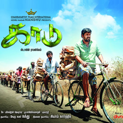 Listen to Uyire songs from Kaadu
