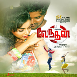 Kalai Vendhan songs