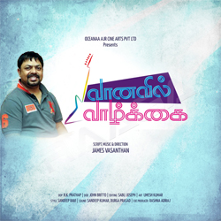 Listen to This Is Real Love songs from Vaanavil Vaazhkai
