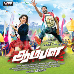 Aambala songs