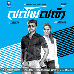 Listen to Aahaa Kathal Vandhu songs from Valiyavan