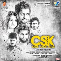 Listen to Chinna Vayasile songs from CSK - Charles Shaffiq Karthiga