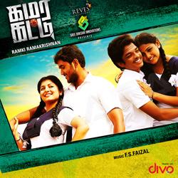 Listen to Jollu Vittu songs from Kamarakattu
