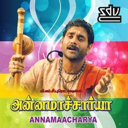 Listen to Bramman songs from Annamaacharya
