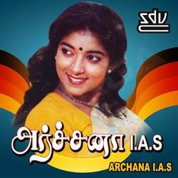 Archana I.A.S