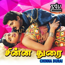 Listen to Kolusu Konjum Paadham songs from Chinna Durai