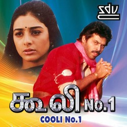 Listen to Kanava Nijama songs from Cooli No.1