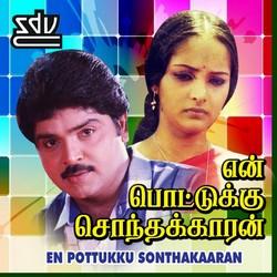 Listen to Solla Vandha Vaarthai songs from En Pottukku Sonthakaaran