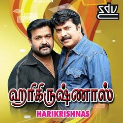Harikrishnas