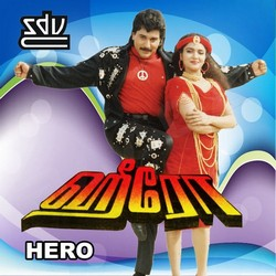 Listen to Sollikkul Enna Irukku songs from Hero