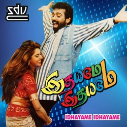 Listen to En Kadhala songs from Idhayame Idhayame