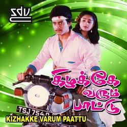 Listen to Super Super songs from Kizhakke Varum Paattu