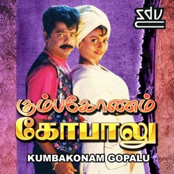 Listen to Golmaalu songs from Kumbakonam Gopalu