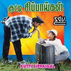 Listen to Nan Ketka Venum songs from Kutti Sippaigal