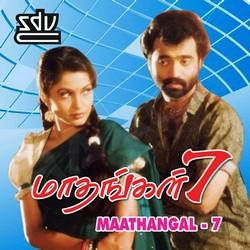 Maathangal - 7
