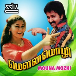 Listen to Ellam Enga Kasthuri songs from Mouna Mozhi