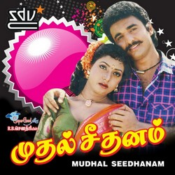 Listen to Suththa Samba songs from Mudhal Seedhanam