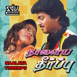 Listen to Udalum Intha Uyirum (Sad) songs from Naalaya Theerpu