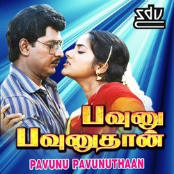 Listen to Theathi Onnu songs from Pavunu Pavunuthaan