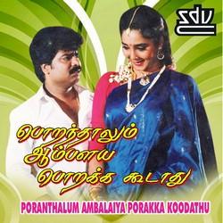 Listen to Pothathu Pothathu songs from Poranthalum Ambalaiya Porakka Koodathu