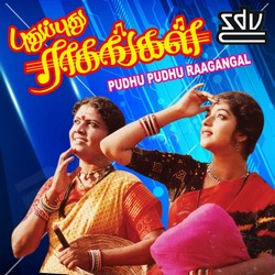 Listen to Kottum Mazhai songs from Pudhu Pudhu Raagangal