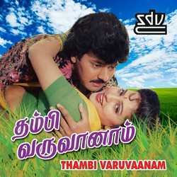 Thambi Varuvaanam