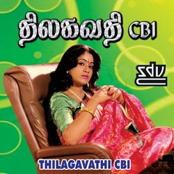 Listen to Kuluva Kuluva songs from Thilagavathi CBI