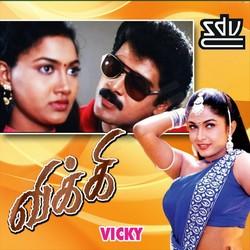 Listen to Aandipatti Aasai Machan songs from Vicky