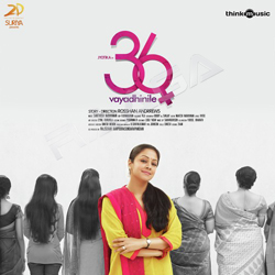 Listen to Rasathi songs from 36 Vayadhinile