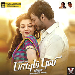 Listen to Yaar Inda Muyalkutty songs from Paayum Puli