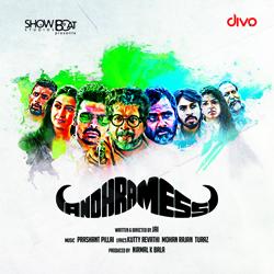 Andhra Mess