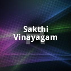 Listen to Malayil Nanaivathu songs from Sakthi Vinayagam