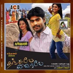 Listen to Nenjamoru Nandhavanam songs from Thangame Vairame