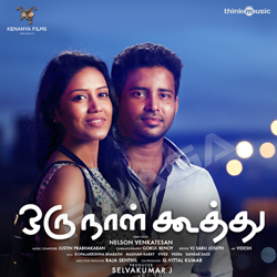 Listen to Adiyae Azhagae songs from Oru Naal Koothu
