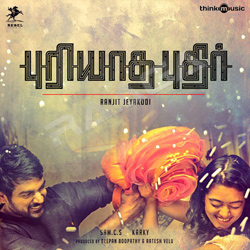 Listen to Take Me Higher songs from Puriyaadha Pudhir