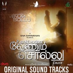Unakkenna Venum Sollu (Original Sound Tracks)