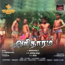 Listen to Nengil Unnai songs from Aritharam