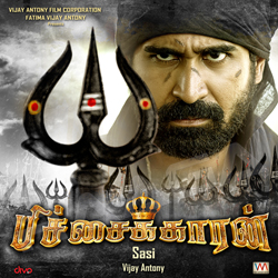 Listen to Oru Vellai Sotrukkaga songs from Pichaikkaran
