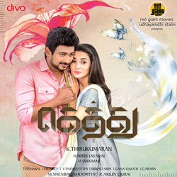 Listen to Thaen Kaatru songs from Gethu