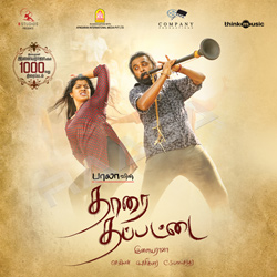 Listen to Hero Intro Theme songs from Thaarai Thappattai