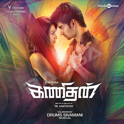 Listen to Yappa Chappa songs from Kanithan