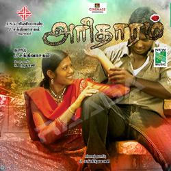 Listen to Nenjil Unnai songs from Aritharam