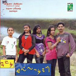 Listen to Kannile Un Kannile songs from Chutti Killadikal