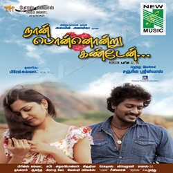 Listen to Adiye Enna Viraga songs from Naan Ponnondru Kandein