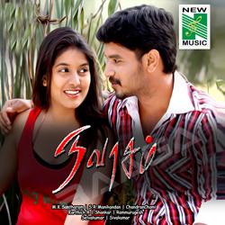 Listen to Solla Solla songs from Navarasam