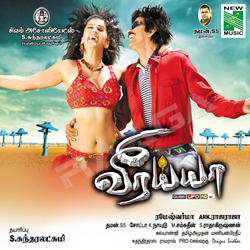 Listen to Enge Enge songs from Veerayya